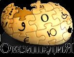 Fil:Wiki bg.png