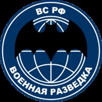 Emblem of GRU