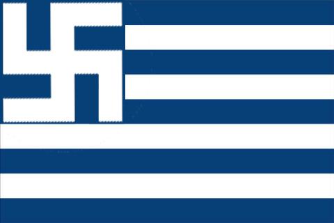 Arquivo:Greece-flag copy.jpg