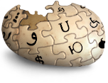 Fișier:Uncyclopedia Puzzle Potato Notext.png