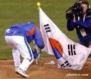 A dél-koreai zászló