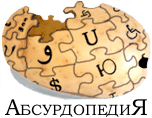 Wiki absurdopedia.png