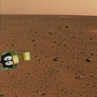 Mars fake.jpg