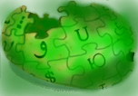 ファイル:Bad green Potato.png