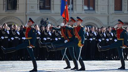 Image:Victory Day Goose Step.jpg