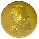 Foolitzer Prize Award