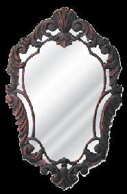 Arquivo:Mirror2.jpg