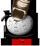 𐍆𐌴𐌹𐌻𐌰:Logo2007.png