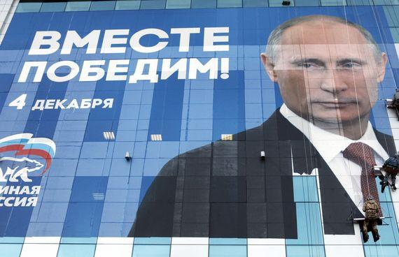 Putin Poster.jpg