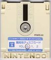 Disk-white.jpg