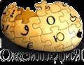 Miniatyrbild för versionen från den 23 september 2007 kl. 14.16