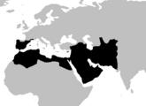Umayyad Caliphate.png