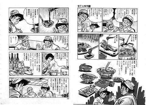 万能調味料醤油.jpg