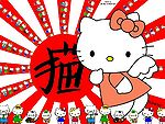 Hello-kitty-001.jpg