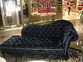 Freuds couch in shopping centre.jpg