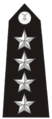 75px-General insignia.png