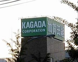 Kagada Corp.JPG