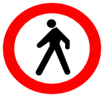 No entrance sign martin 01.svg