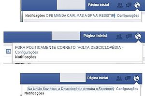 Facebook atacado pela Desciclopédia.jpeg