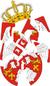 Brasão de Armas da Sérvia