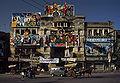 Lahore Cinema Bazar.jpg