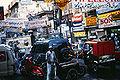 Lahore city.jpg