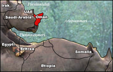 OmanLocation.png
