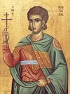 Pope Miltiades.jpg