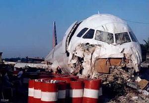 Airbus A320 2.jpg