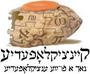 Keinziklopdie logo.png