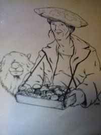 Mushroom seller.JPG