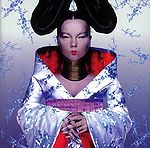 """Björk Björk Björk!"""