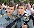 AK-Sisters.jpg