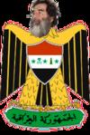 Iraq-COA.png