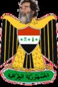 Brasão de Armas do Iraque