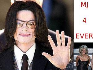 MJ+FF.jpg