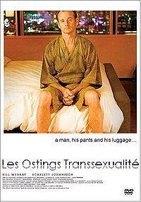 Lost in Translation 3.JPG