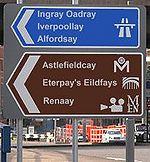 Oadray ignsay (ropcay).jpg
