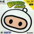 Bomberman HuCARD.jpg