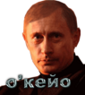 Putin ok.png