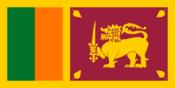 FlagOfSriLanka.png