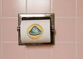 Lotus toilet paper.jpg