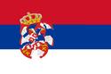 Прапор Сербіјі