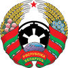 Abkhazia simbolo.jpg