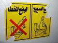 Arabski.jpg