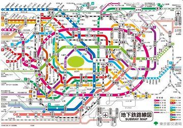 都営地下鉄大江戸線 - アンサイ...