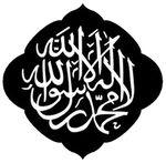 Islamistic Symbol.jpg