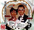 Fan-wi-murmurx photo eob65jev.jpg