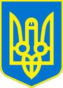 Escudo de Ucraína