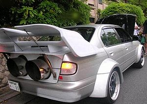 Ricer Uncyclopedia The Content Free Encyclopedia